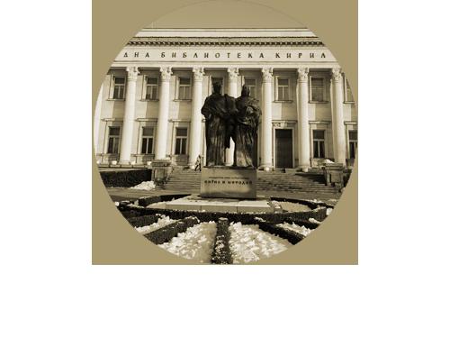 Sofia National Library